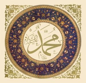 Bahjatun Nadhirin ust Abu Umair