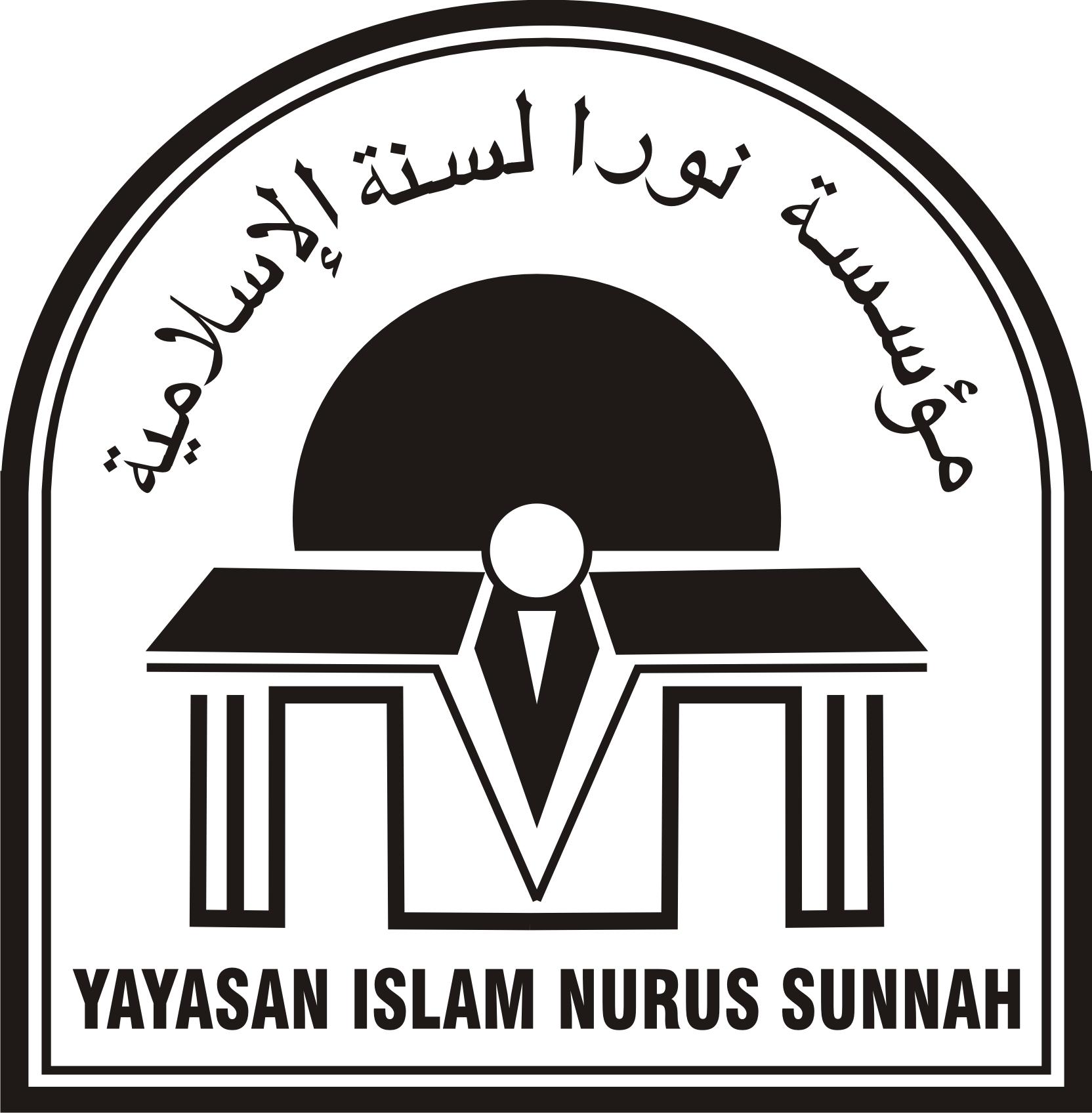 Sekolah Islam Nurus Sunnah
