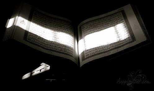 Senang Mendengarkan Bacaan al-Qur'an