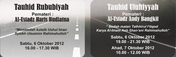Download Dauroh Tauhid Rububiah,Uluhiah dan Asma wa shifat masjid Nurussunnah
