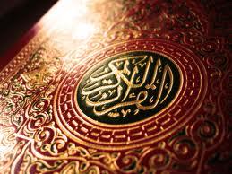 Download Kajian_Tafsir Al-Qur'an ust.Abbdul Hakim Tubagus