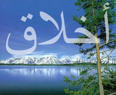 Download Kajian_Adab&Akhlaq ust.Abu Yasir Faqih